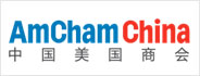 The American Chamber of Commerce in the People's Republic of China