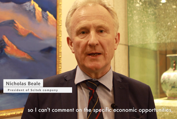 Nicholas Beale: The Qingdao Multinationals Summit will benefit foreign companies in China.