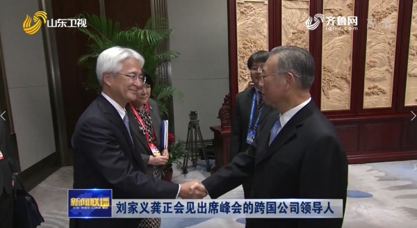 Provincial Leaders Met Important Guests of the Qingdao Multinationals Summit