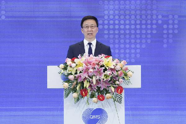 Han Zheng read President Xi Jinping's congratulatory letter and delivered a speech