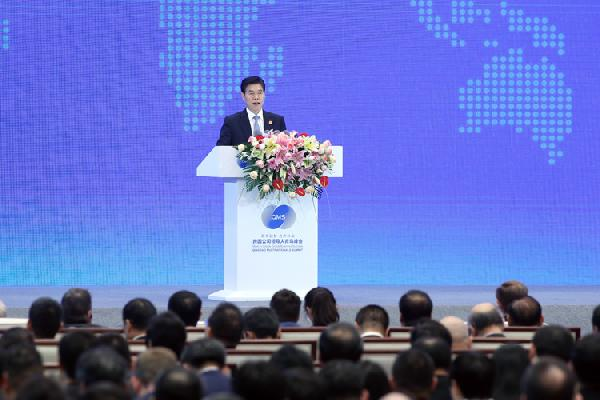 Shan Zhong: The Qingdao Multinationals Summit is to push forward China's opening-up on a higher level