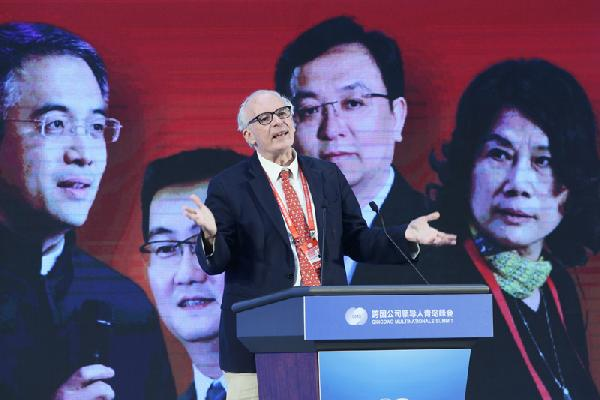 "Russell Flannery of Forbes explains ""2019 Forbes List of The Best Multinational leaders of Chinese Enterprises"""